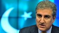 وزیر خارجه پاکستان به زودی به ایران سفر میکند
