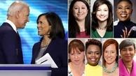بایدن کارکنان ارشد مطبوعاتی کاخ سفید را از زنان انتخاب کرد