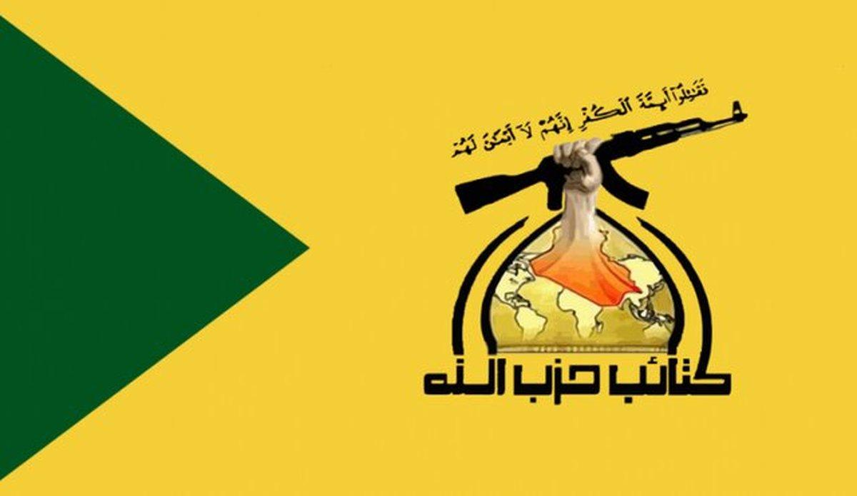 حزبالله عراق     مقاومت حق طبیعی مردم عراق است