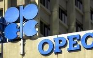هدیه نفتی روسیه به اوپک