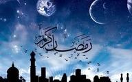احکام روزه داری در شرایط شیوع کرونا در ماه رمضان| نظر مراجع تقلید درباره روزه گرفتن در شرایط شیوع کرونا در ماه رمضان