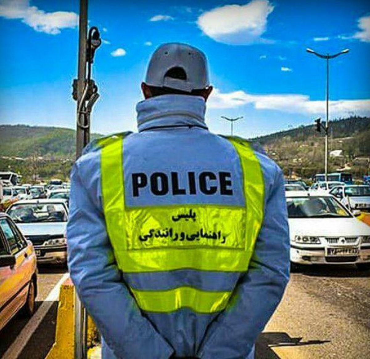 ممنوعیت تردد خودروها از ۱۸ بهمن