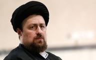 اظهارات سیدحسن خمینی در سمینار «الزامات وحدت اسلامی در جهان معاصر»