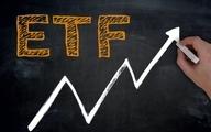 ETFها برای مناسب سرمایه گذاری هستند؟