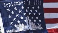 افبیآی اولین بخش اسناد ۱۱ سپتامبر را منتشر کرد | کمک دو تبعه سعودی به هواپیماربایان