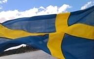 عملکردسوئد|  ثبت بدترین عملکرد اقتصادی سوئد