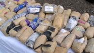 کشف بیش از ۲۶ تن موادمخدر در کشور در هفته سوم آبان
