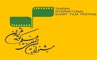 فهرست نامزدهای مسابقه جشنواره فیلم کوتاه