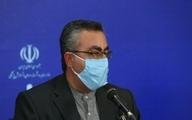 واکسیناسیون کرونا    هشت میلیون ایرانی علیه کرونا واکسینه می شوند