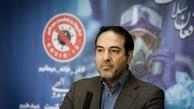 کوواکس محموله بعدی واکسن را ۲ هفته دیگر برای ایران میفرستد