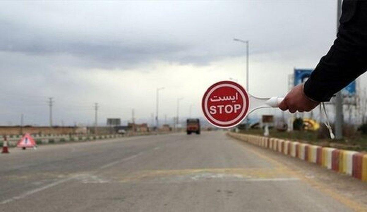 پلیس به خبر ممنوعیت تردد در نوروز واکنش نشان داد