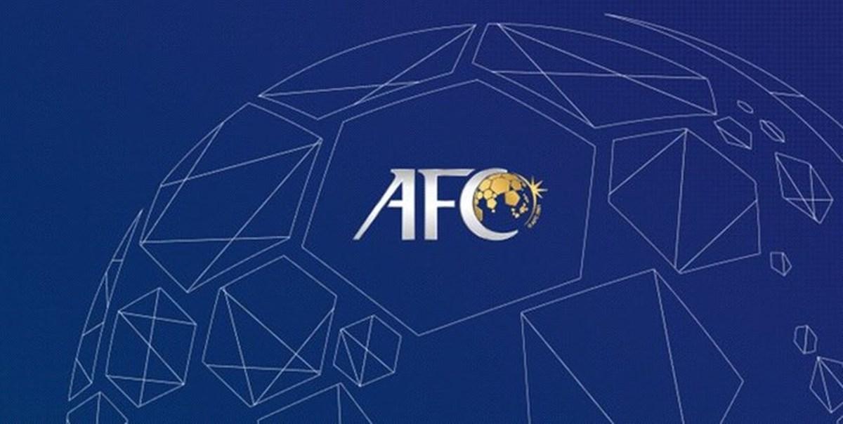 AFC     تکلیف الوحده مشخص شد