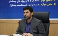 پنج طرح مهم در سیستان و بلوچستان افتتاح میشود