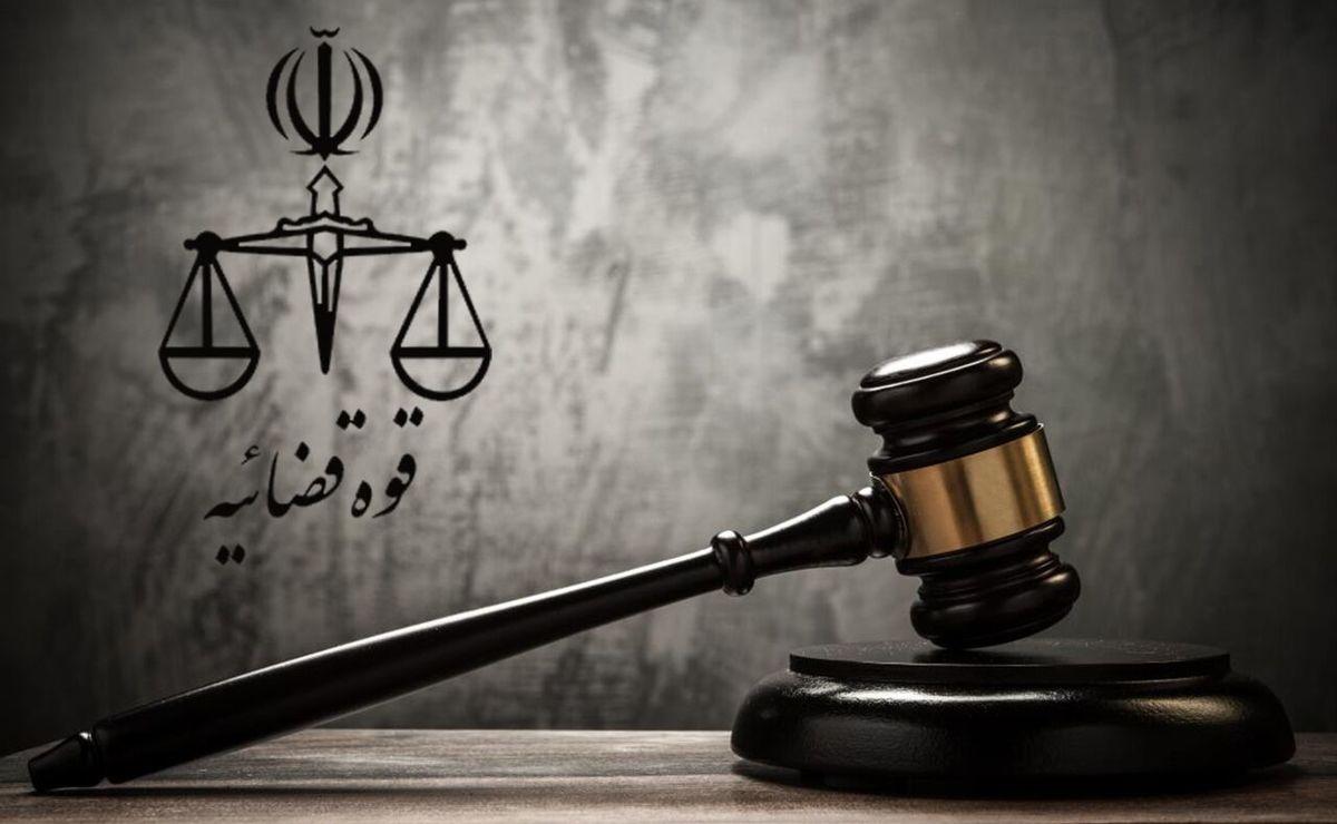 حکم اعدام سه نفر در سیستان و بلوچستان اجرا شد