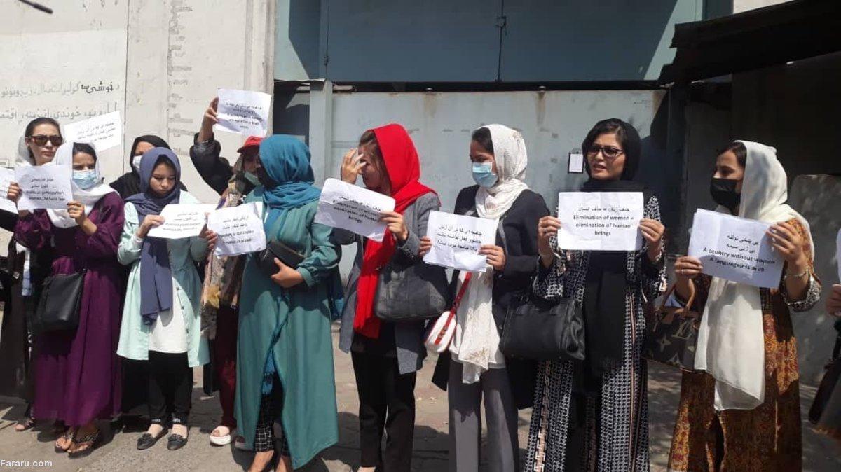 اعتراض دختران شهر هرات برای داشتن حق تحصیل +فیلم