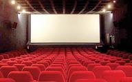 سینما یک «روند» است