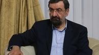 بررسی FATF در مجمع تشخیص| محسن رضایی: روحانی خواستار تصویب FATF در مجمع تشخیص