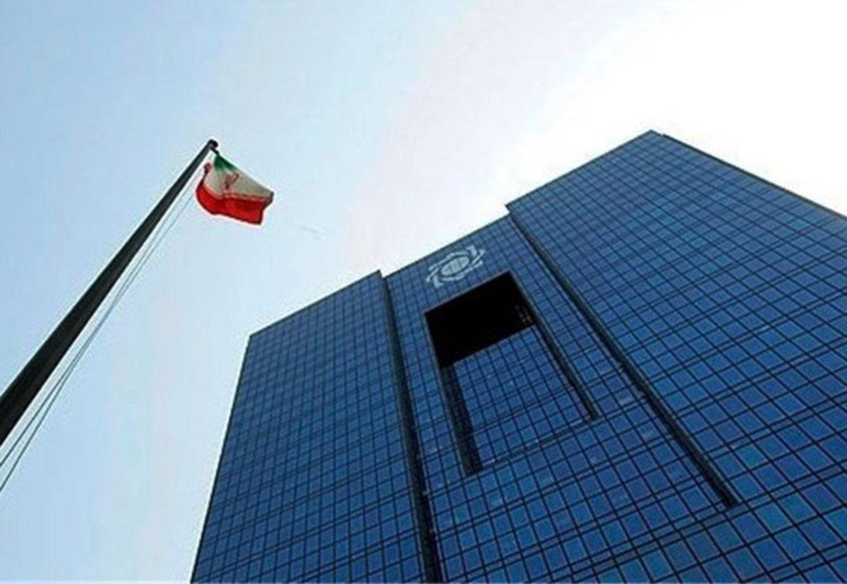 آغاز اقدامات حقوقی بانک مرکزی ایران علیه دولت بحرین
