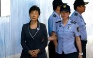 حکم  ۲۰ سال زندان برای رییس جمهور سابق کره جنوبی