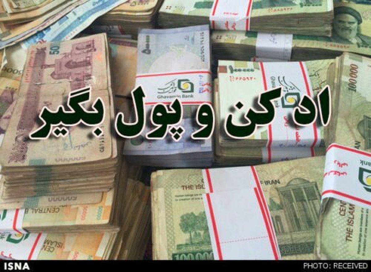 پشت پرده «اد کن، پول بگیر» چیست؟