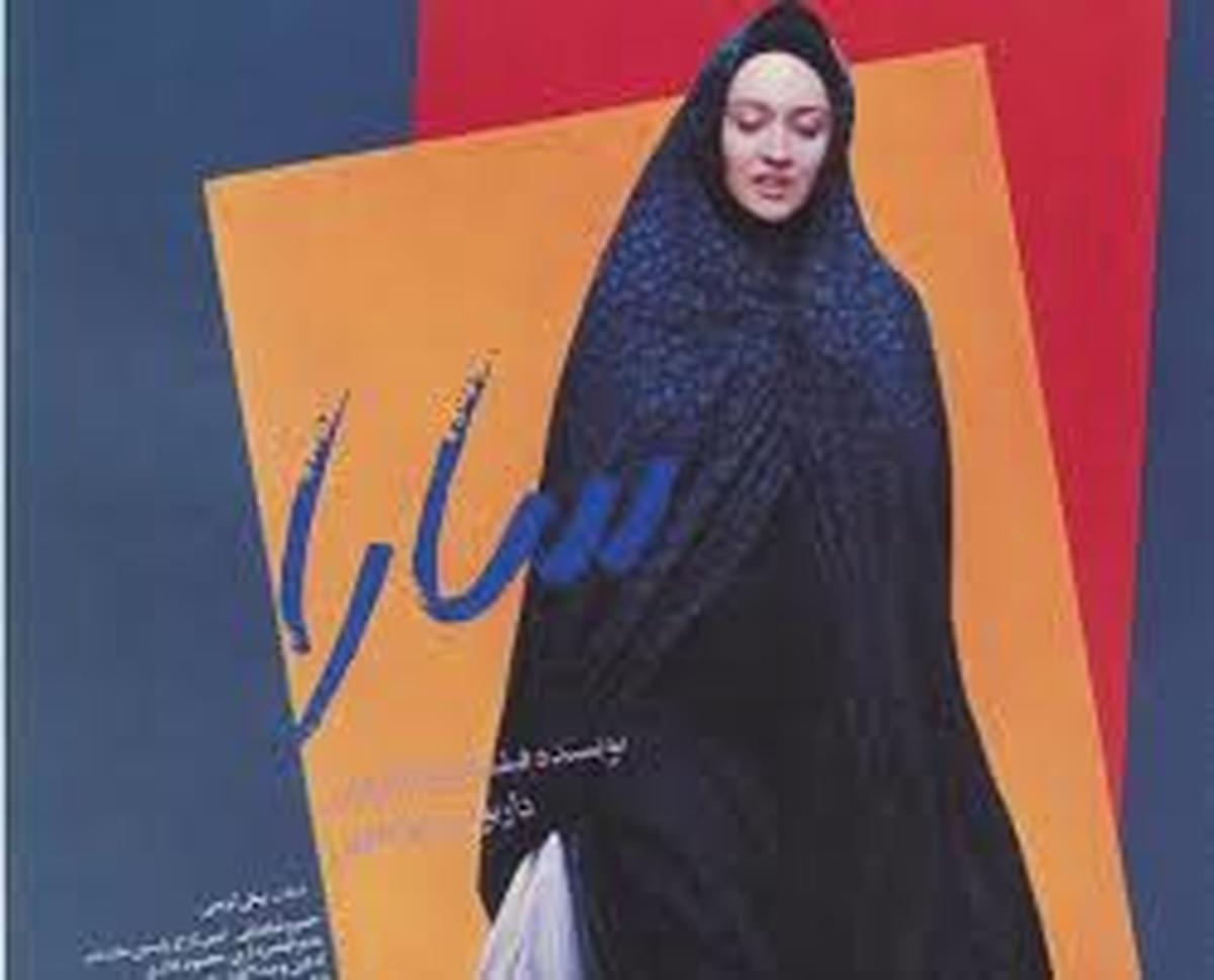 10 فیلم معروف ایرانی که بر اساس اقتباس ساخته شدهاند