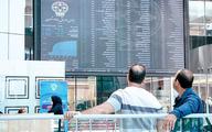 بورس به خرداد ۹۹ بازگشت | قرمزترین روز «شاخص» در ۱۴۰۰ رقم خورد