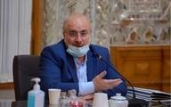 قالیباف      روابط ایران و چین متأثر از تحول در سایر کشورها نبوده و نیست