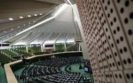 ۱۷ مرداد؛ اعلام وصول لیست وزرای پیشنهادی دولت در مجلس