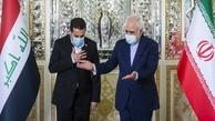 جزئیات دیدار ظریف و مشاور امنیت ملی عراق