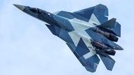 روسیه  |  نخستین جنگنده سوخو-۵۷ به نیروهای مسلح تحویل داده شد