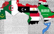 معامله قرن، جهان عرب و مسئلهای بی پاسخ به نام «عقب ماندگی»