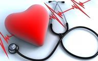 راهکار فوق العاده برای درمان بیماری های قلبی