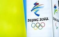 محرومیت کره شمالی از شرکت در المپیک زمستانی