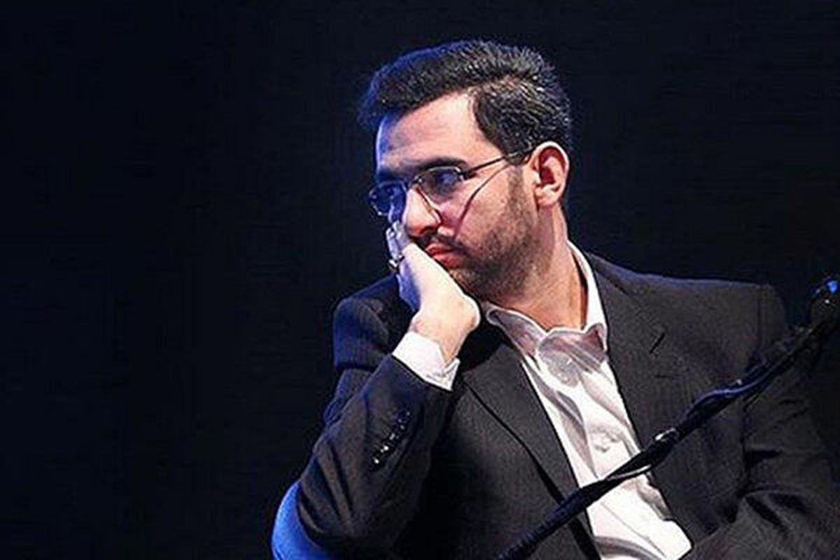 آذری جهرمی به سخنان فرهاد مجیدی واکنش نشان داد