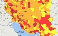 جزئیات رنگبندی کرونایی استانها به تفکیک هر شهر