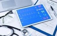 حمایت ۲۵ تا ۱۰۰ میلیون تومانی دانشگاه علوم پزشکی مجازی از ایدههای خلاقانه