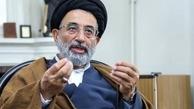 معذرت خواهی جنجالی یک اصلاح طلب از مردم  کدام شریک روحانی از مردم عذرخواهی کرد؟