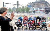 بحران جمعیت در چین
