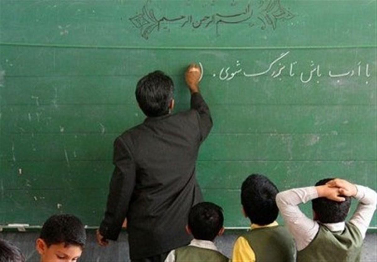 خبر خوش برای معلمان حق التدریس