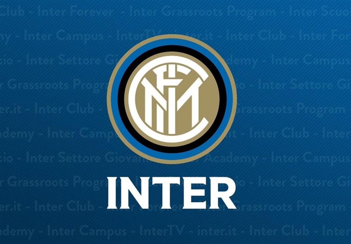 رونمایی رسمی از لوگوی جدید باشگاه اینتر