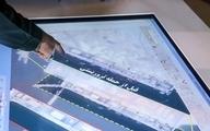 ناگفته های مهم از حمله موشکی سپاه پاسداران به پایگاه آمریکایی عین الاسد