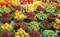 قیمت نوبرانهها در میدان    گیلاس تلخک نوبرانه  ۱۰۰ هزار تومان