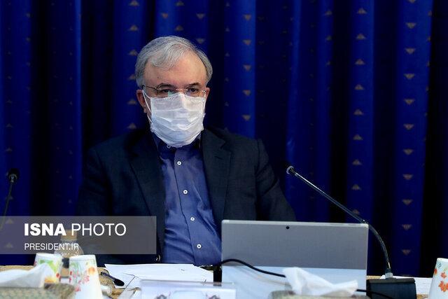 وزیر بهداشت:سبدمان را در صف خرید واکسن کرونا گذاشتهایم