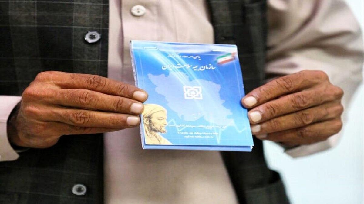 پایان پذیرش نسخه کاغذی از مهرماه