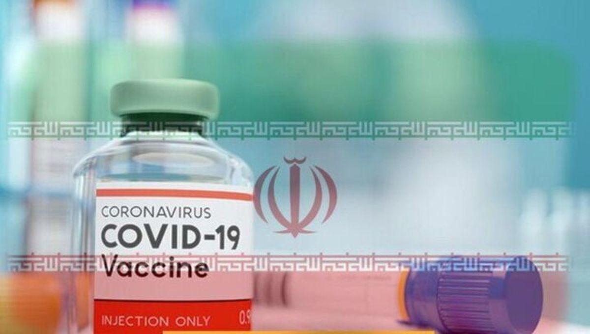 خبر خوش از واکسن ایرانی / روایت شنیدنی و ماندگار
