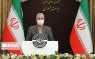 ربیعی  |  جمهوری اسلامی آماده کمک به برقراری صلح است