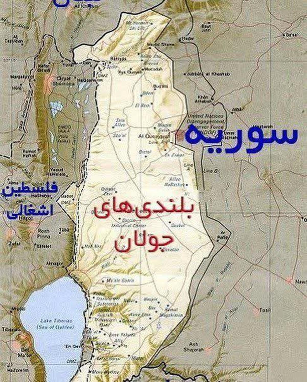 واشنگتن فری بیکن: آمریکا درحال عقبنشینی از به رسمیت شناختن حاکمیت اسرائیل بر «جولان» است