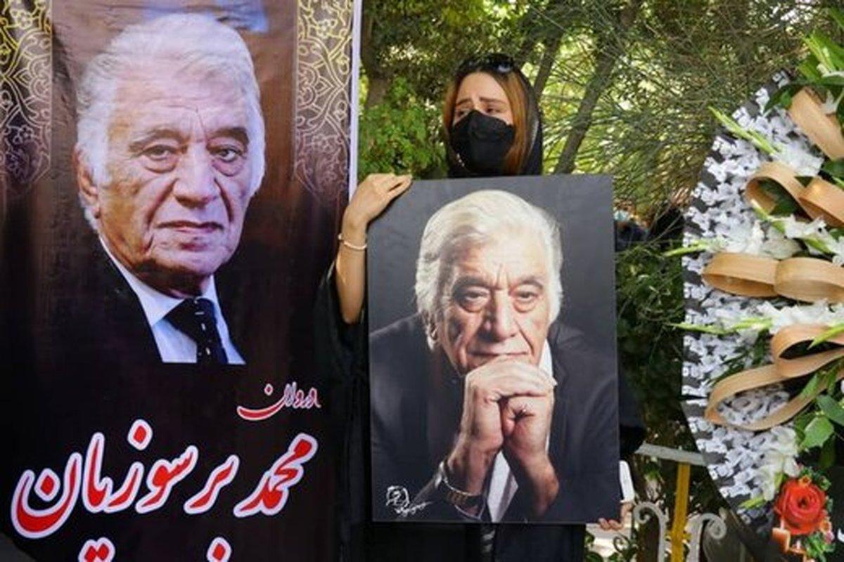 محمد برسوزیان در کنار احمد آقالو به خاک سپرده شد + تصویر
