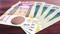 جزئیات ثبت نام یارانه نقدی و معیشتی درسال جاری