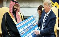 استوارترین بخشهای سیاست خارجی ترامپ، حمایت دائم از عربستان سعودی